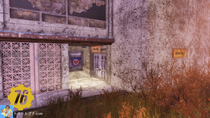 Fallout76 モーガンタウン空港