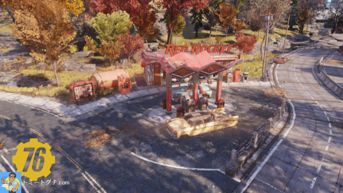 Fallout76 レッドロケット