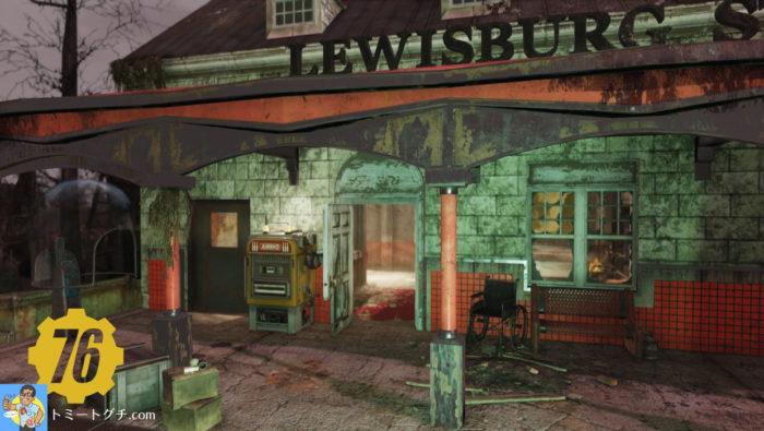 Fallout76 ルイスバーグ駅
