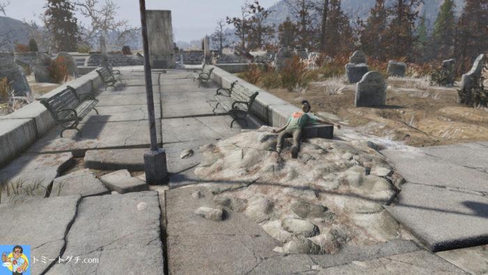 Fallout76 旅行者 場所