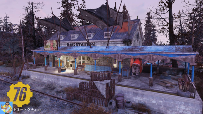 Fallout76 R&G駅