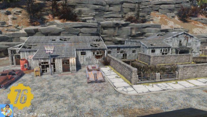 Fallout76 アンキャニー洞窟