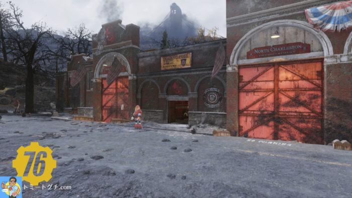 Fallout76 チャールストン消防局