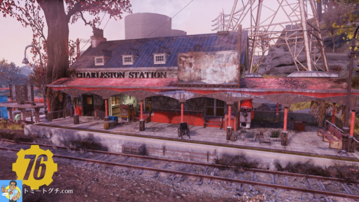 Fallout76 チャールストン駅