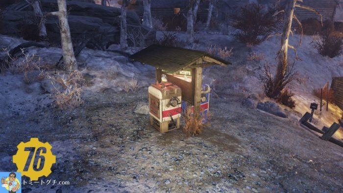 Fallout76 パイオニアスカウトのキャンプ