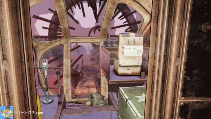 Fallout76 パイロンV-13