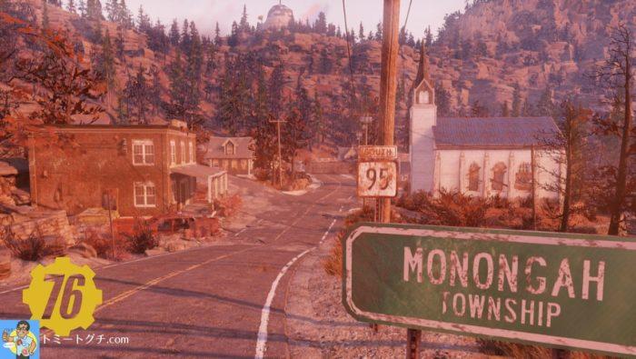 Fallout76 モノンガー