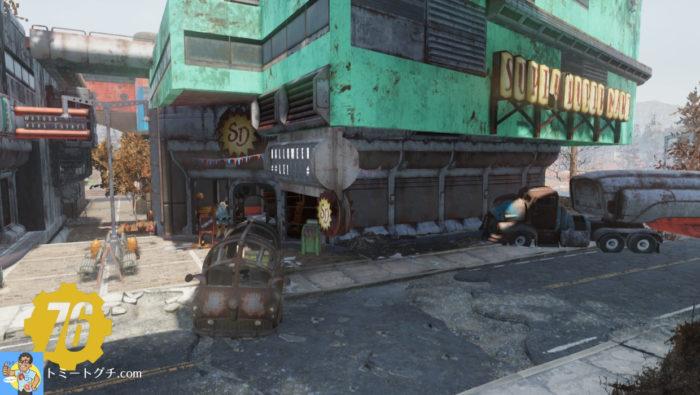 Fallout76 ベンダー