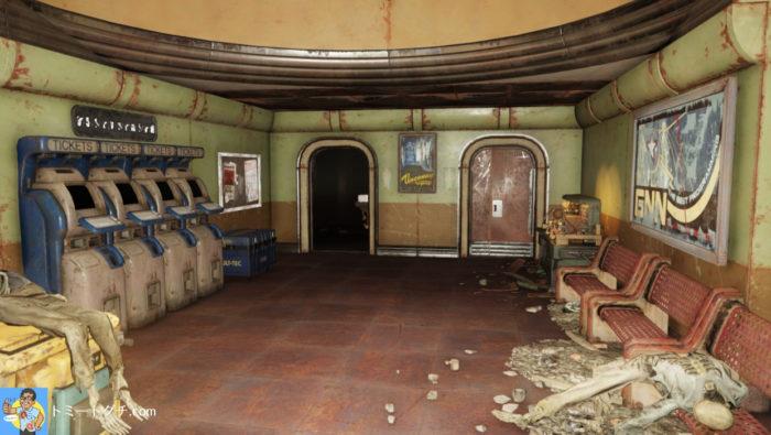Fallout76 ワトガ駅