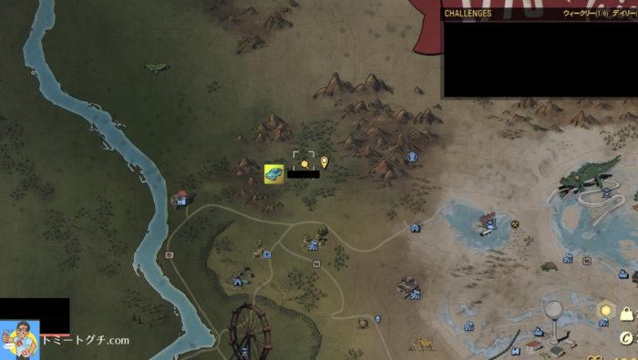 Fallout76 Vault51