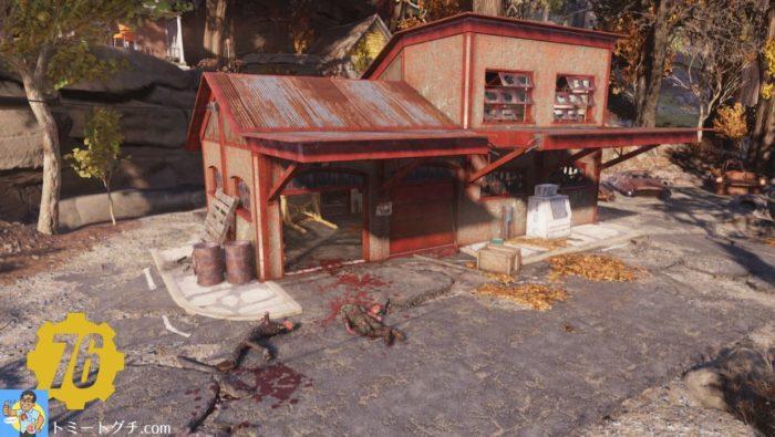 Fallout76 ウィルソン・ブラザーズ自動車修理工場