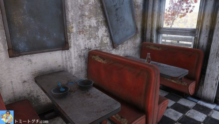 Fallout76 カウスポット乳製品製造所