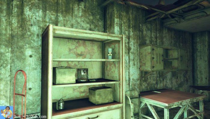 Fallout76 カナー・ヌカ・コーラ工場