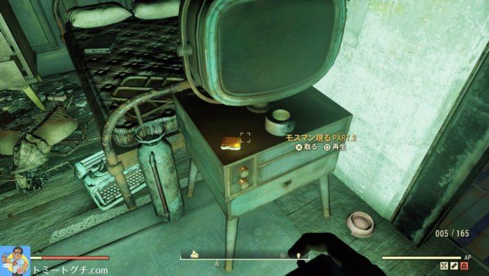 Fallout76 モスマン現る Part2
