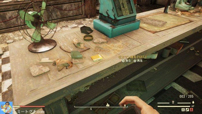 Fallout76 モスマン現る Part1