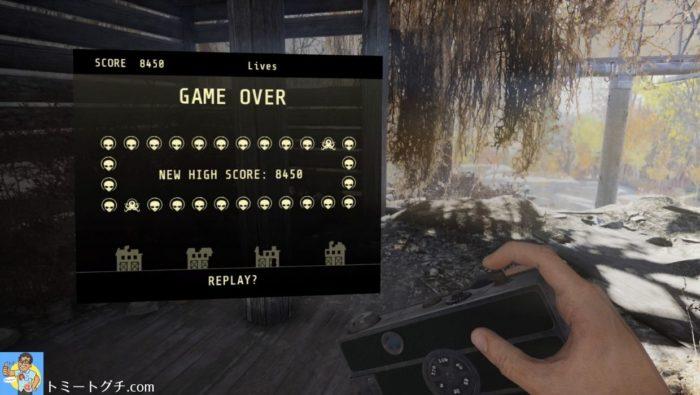 Fallout76 マリーゴールド・パビリオン