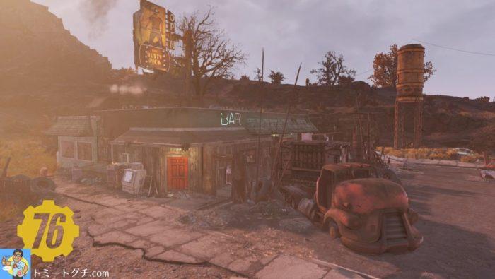 Fallout76 ラスティ・ピック