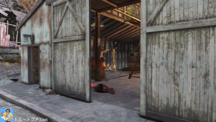 Fallout76 ルイス&サンズ農業用品