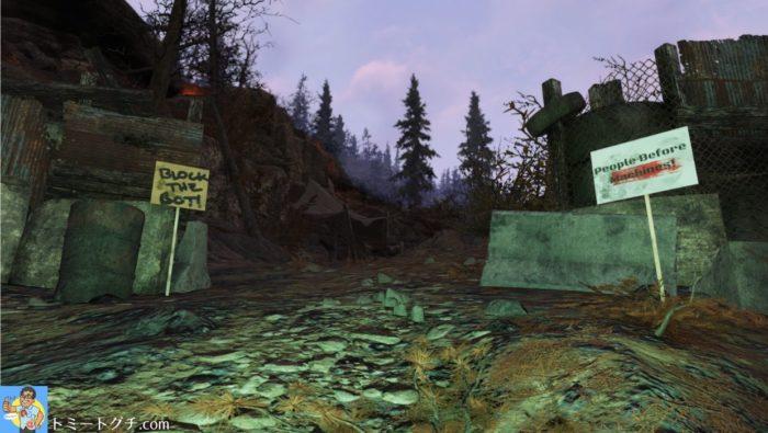 Fallout76 抗議プラカード