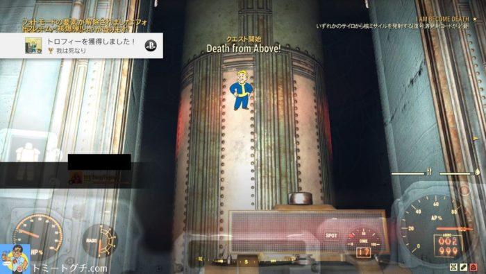 Fallout76 爆心地