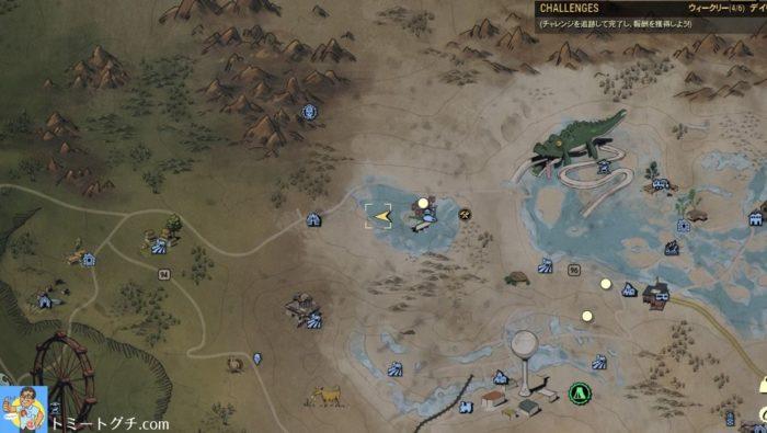 Fallout76 ヌカ・シャイン 効果