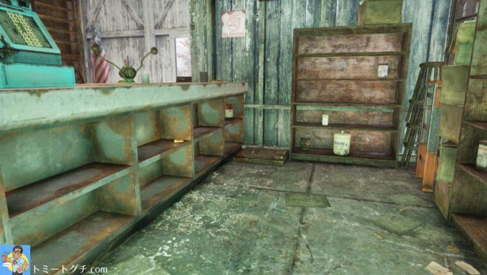 Fallout76 アパラチア・アンティーク
