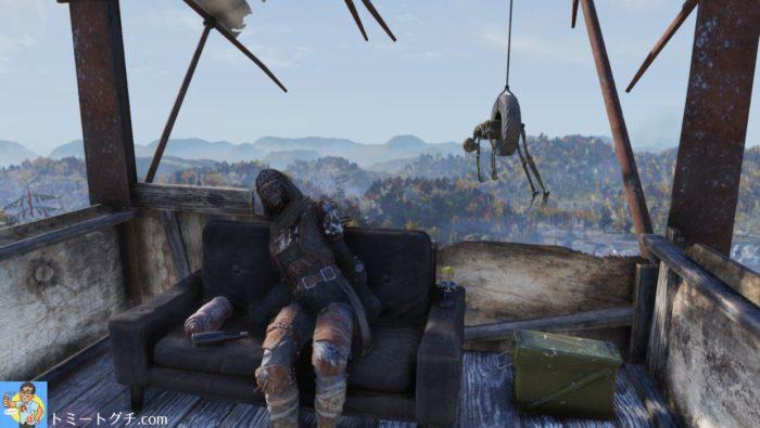 Fallout76 スカルボーン展望地