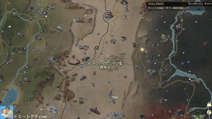 Fallout76 セントラル・マウンテン監視地点