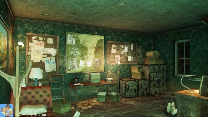 Fallout76 バン・ロー剥製店