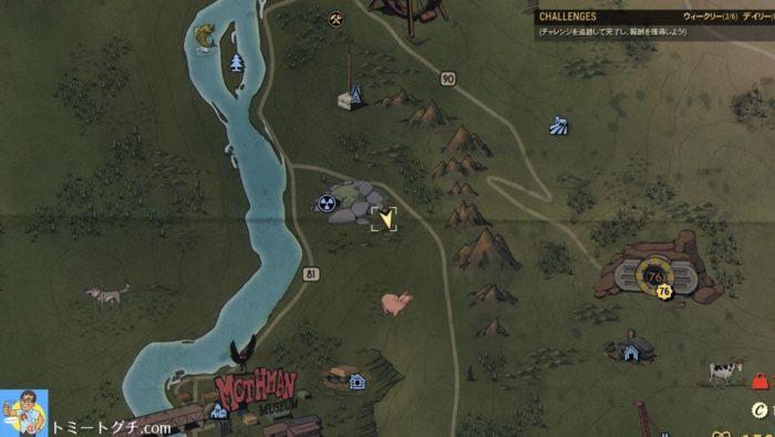 Fallout76 ブラックマウンテン兵器工場 ドーム1 地図