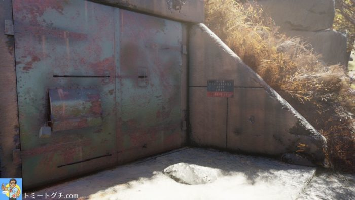 Fallout76 ブラックマウンテン兵器工場 ドーム1