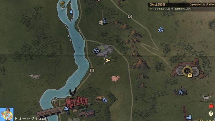 Fallout76 ブラックマウンテン兵器工場 ドーム2 地図