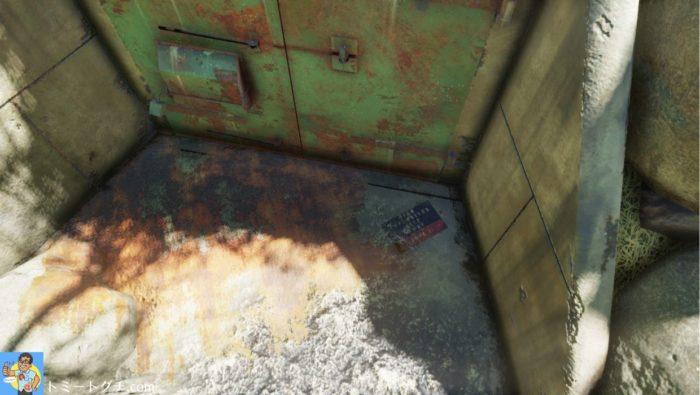 Fallout76 ブラックマウンテン兵器工場 ドーム3