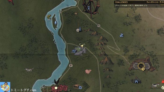 Fallout76 ブラックマウンテン兵器工場 ドーム4 地図