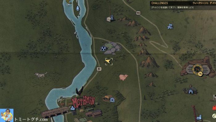 Fallout76 ブラックマウンテン兵器工場 ドーム5 地図