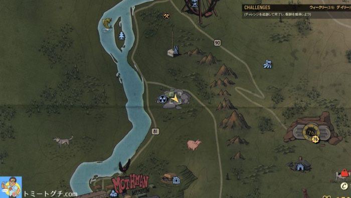 Fallout76 ブラックマウンテン兵器工場 ドーム6