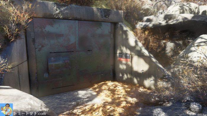 Fallout76 ブラックマウンテン兵器工場 ドーム7