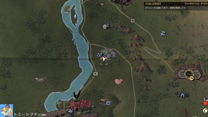 Fallout76 ブラックマウンテン兵器工場 ドーム8 地図