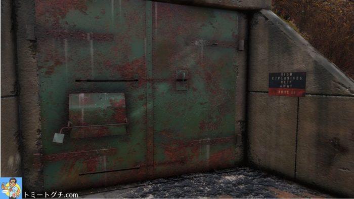 Fallout76 ブラックマウンテン兵器工場 ドーム8