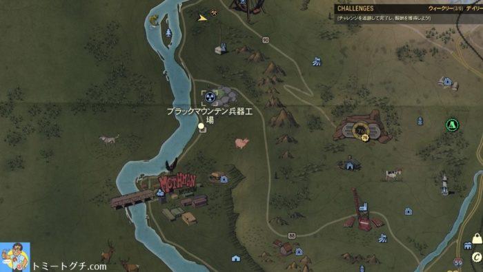 Fallout76 ブラックマウンテン兵器工場 地図