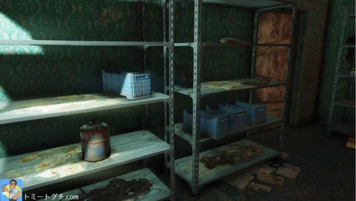 Fallout76 フレディ・フィアーの恐怖の家