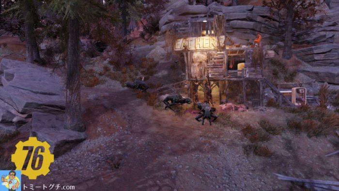 Fallout76 ポイズン・ラリーのミート&ゴー