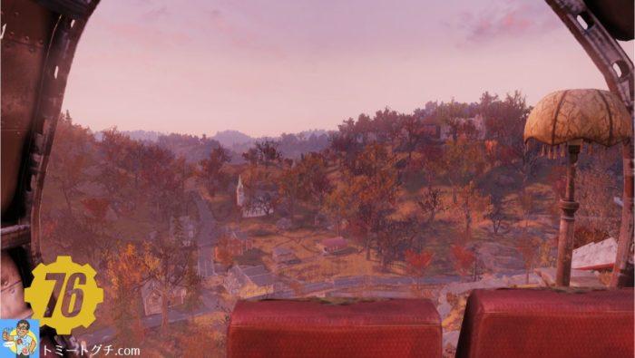 Fallout76 ホライゾンズ・レスト