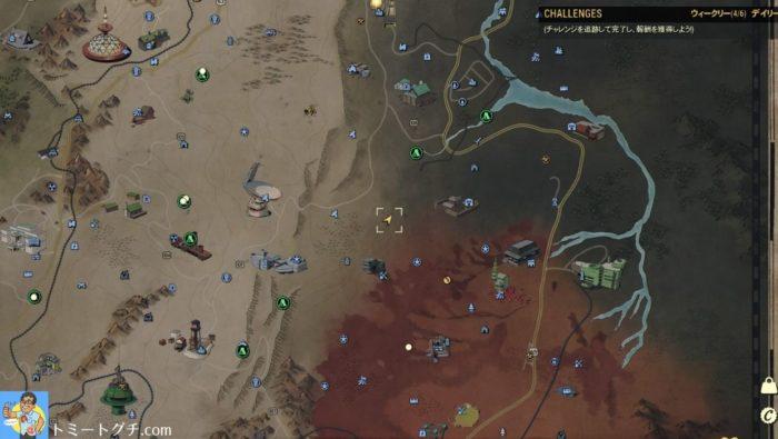 Fallout76 石のアーチ