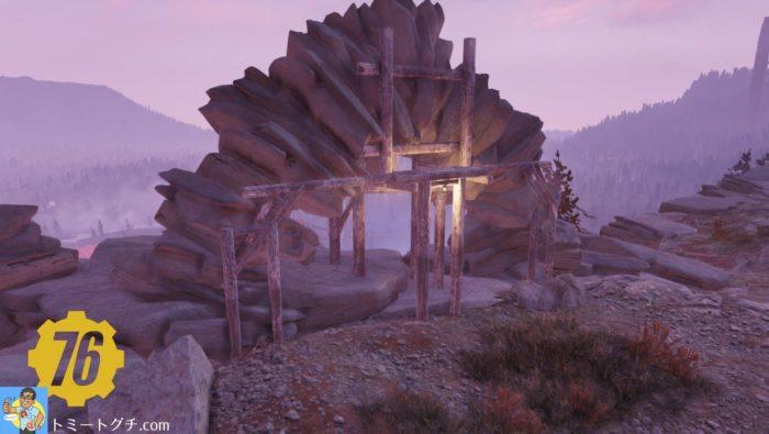 Fallout76 石 アーチ