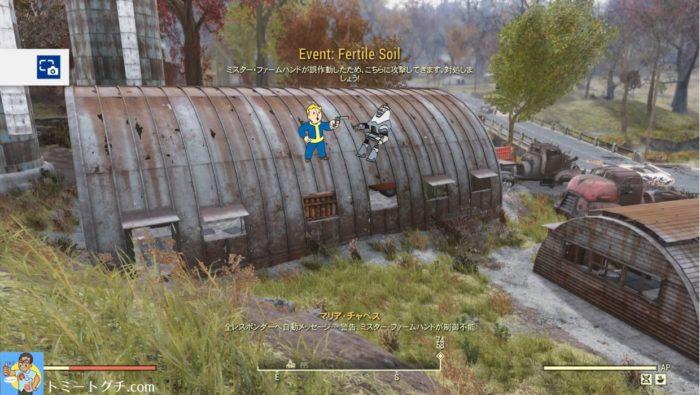 Fallout76 Vault-Tec農業研究センター