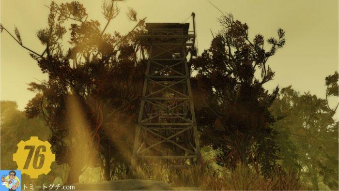 Fallout76 イースト・リッジ監視地点