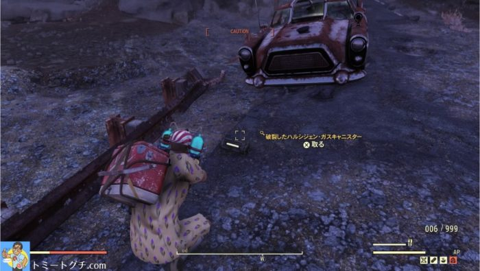 Fallout76 グラフトンダム