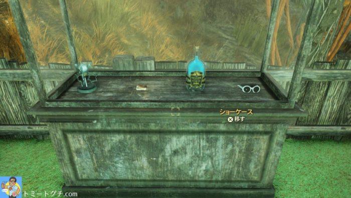 Fallout76 ショーケース