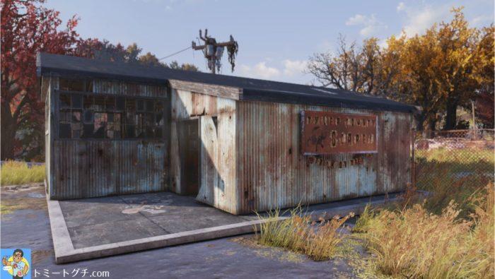 Fallout76 タイラー郡移動遊園地